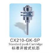COXO®高速ハンドピース スタンドヘット(LEDライト付き) CX207-GK-SP用カートリッジ