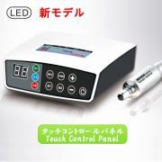 Being®ROSE4000-W歯科治療用電気エンジンシステム(外付型)